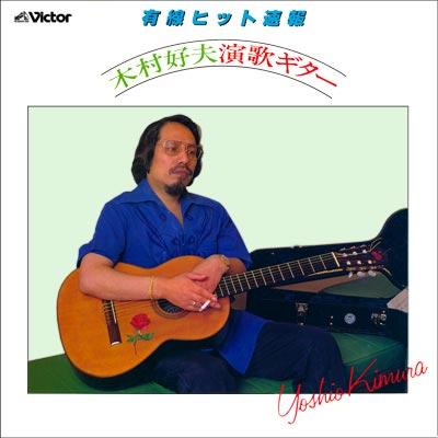 Yusen Hit Sokuho