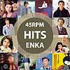 45 RPM Enka Hits