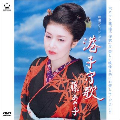 Minato Komoriuta