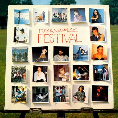 Folk & New Music Festival