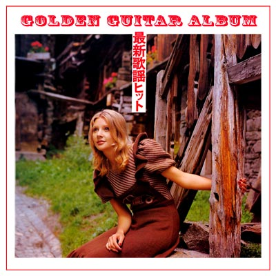 Golden Guitar Album