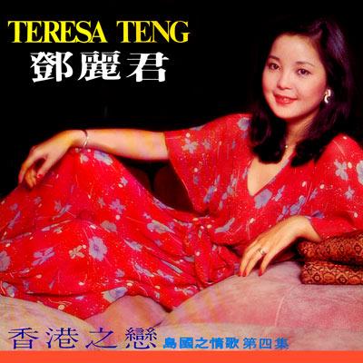 True Teng