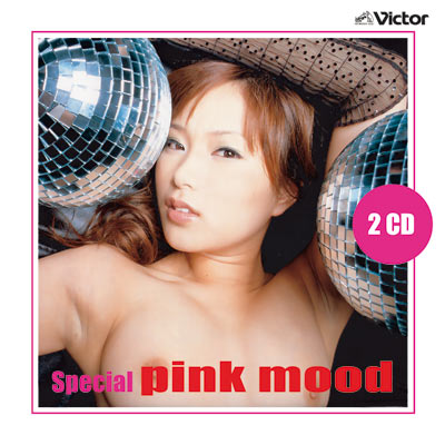 Special Pink Mood Deluxe 1