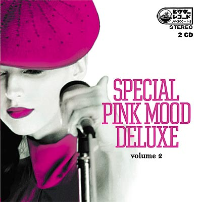 Special Pink Mood Deluxe 2