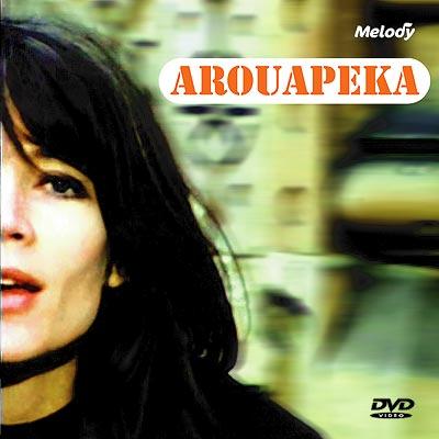 Arouapeka