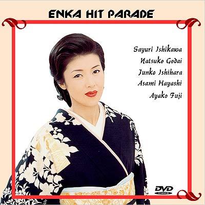 Enka Hit Parade
