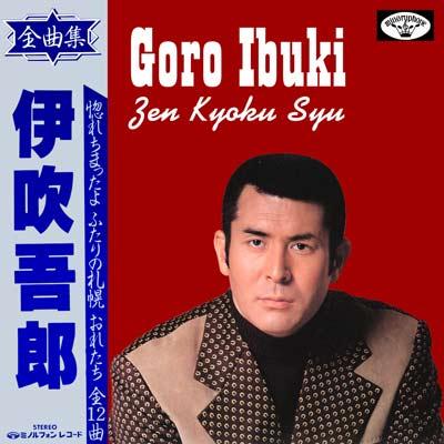 Zen Kyoku Syu