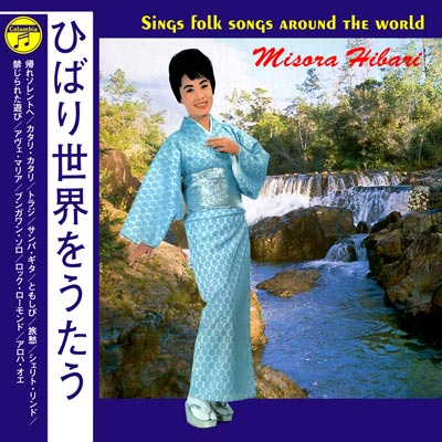 Folks Songs Around the World
