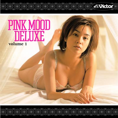 Pink Mood Deluxe 1