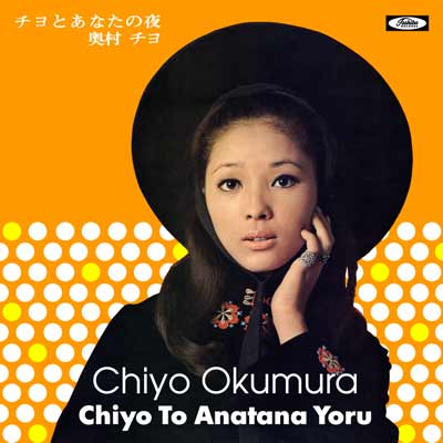 Chiyo To Anatana Yoru
