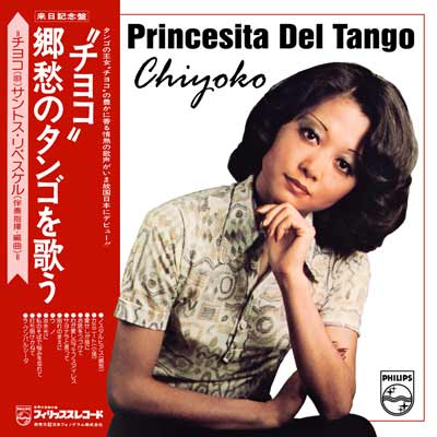 Princesita del Tango