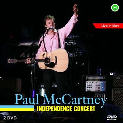 Independence Concert