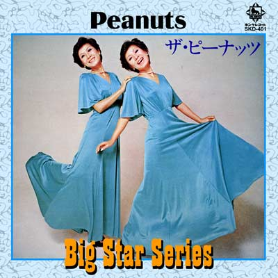 Big Star Series
