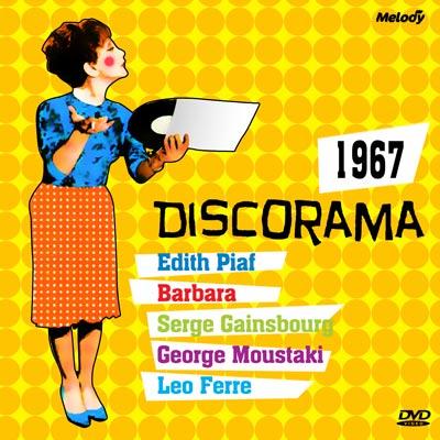 Discorama 67