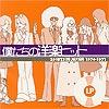 20 Hits in Japan 1970-71
